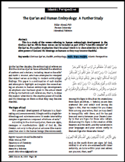 The Qur'an and Human Embryology: A Further Study