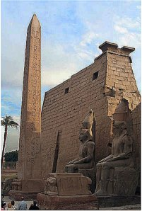 Historical Errors of the Qur'an: Pharaoh and Haman