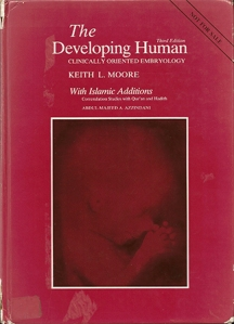 The Developing Human with Islamic Additions