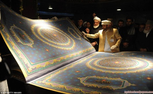 The world's largest Qur'an